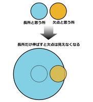 作図-31.jpg